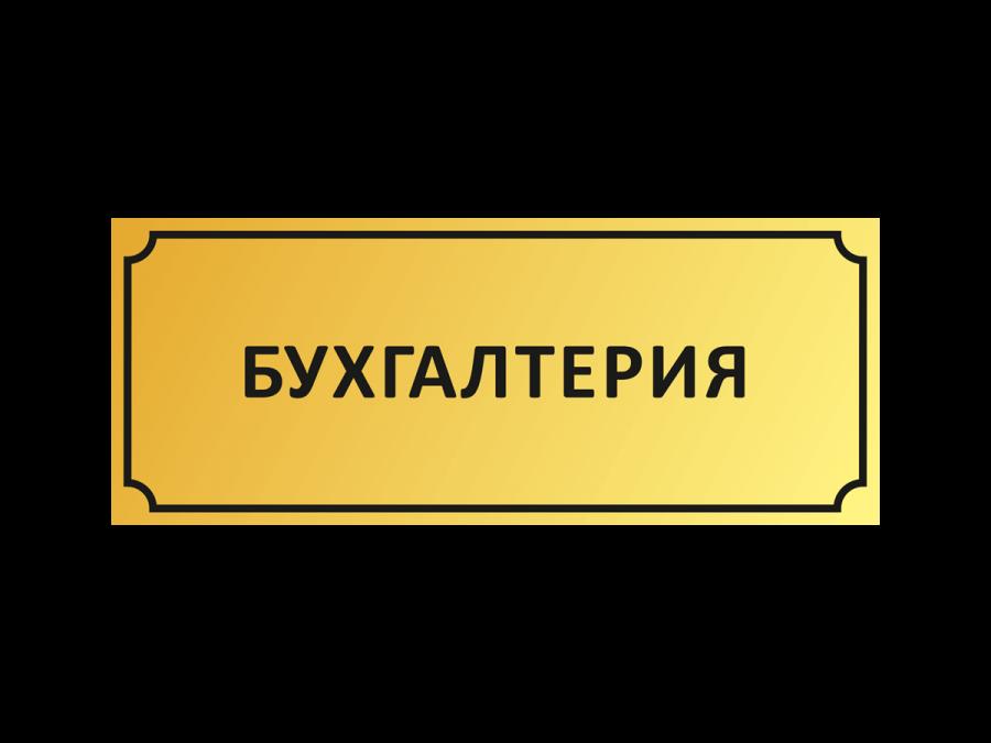 Номерные знаки автомобиля, рамка, прямоугольник, табличка png ... | 675x900